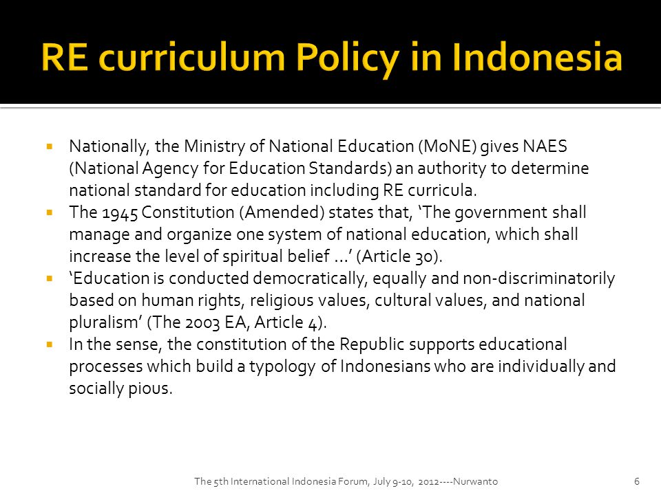 educational management policy and curriculum