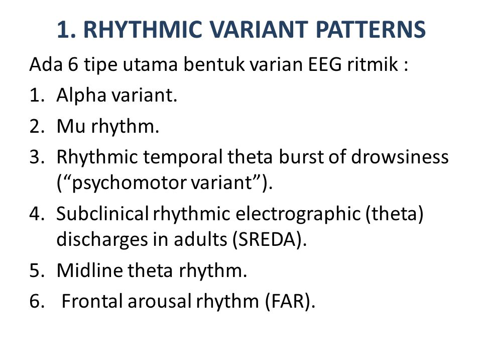 1. RHYTHMIC VARIANT PATTERNS