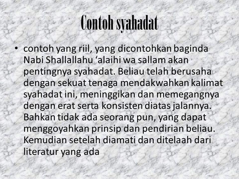 Contoh syahadat