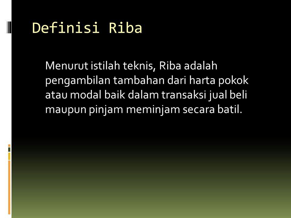 Definisi Riba