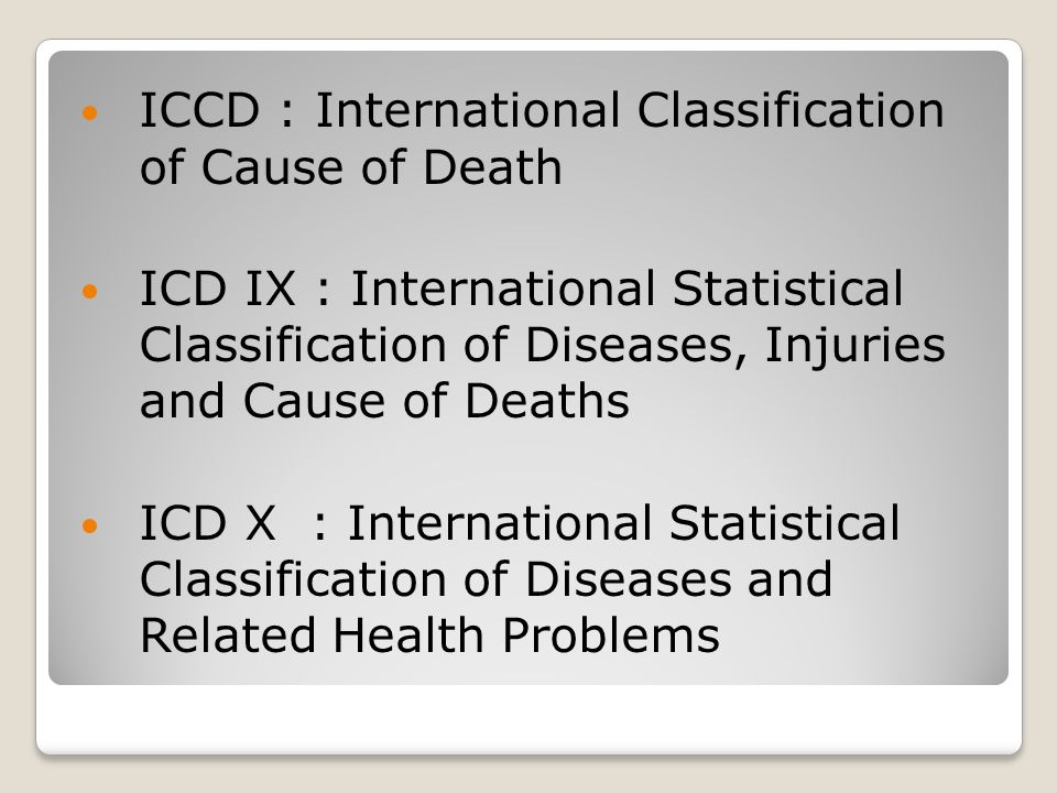 ICCD : International Classification of Cause of Death