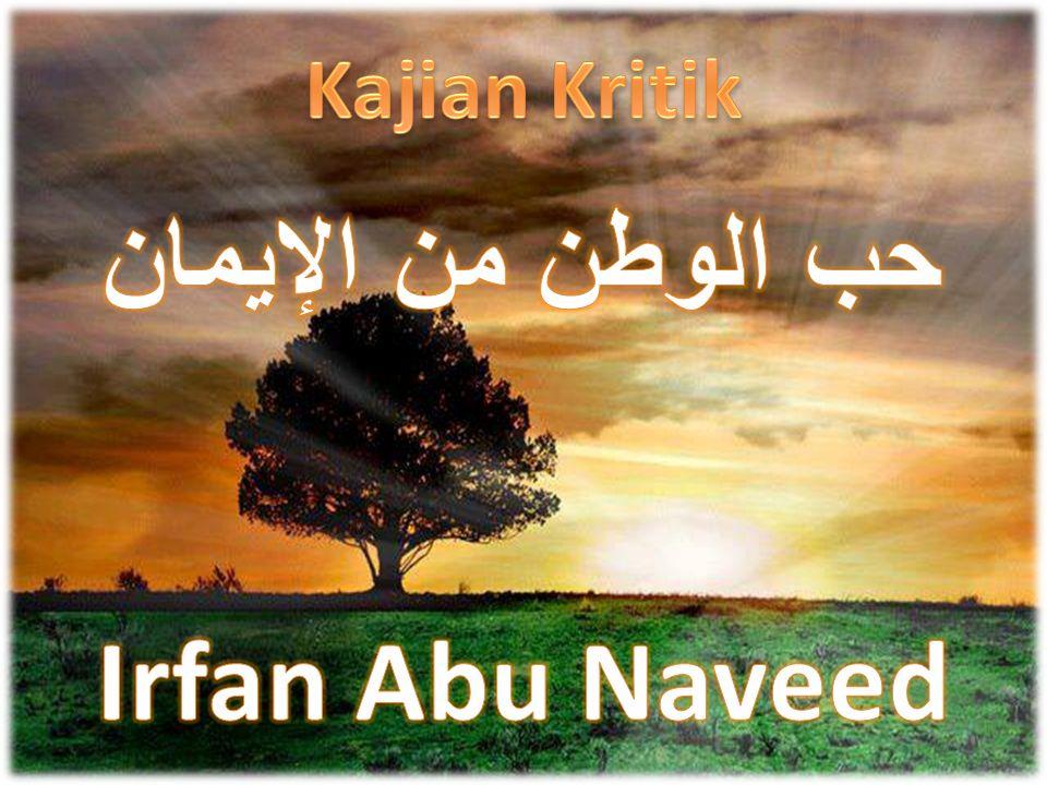 حب الوطن من الإيمان Irfan Abu Naveed