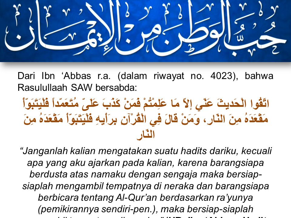 Dari Ibn 'Abbas r. a. (dalam riwayat no