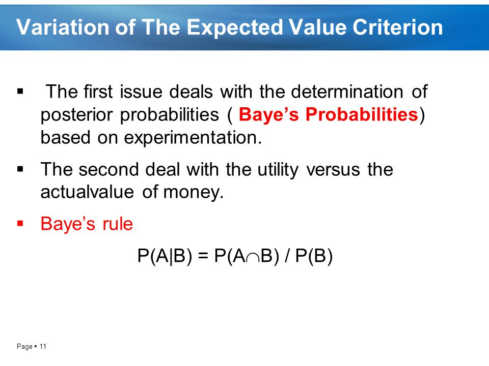 Variation of The Expected Value Criterion