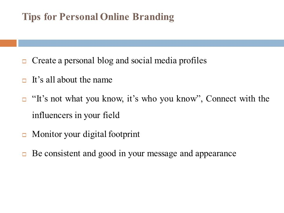 Tips for Personal Online Branding