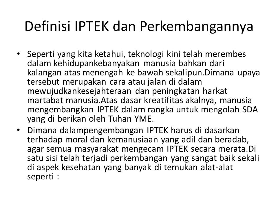 Definisi IPTEK dan Perkembangannya