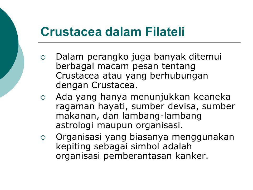 Crustacea dalam Filateli
