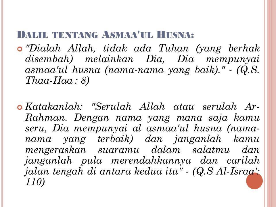 Dalil tentang Asmaa ul Husna: