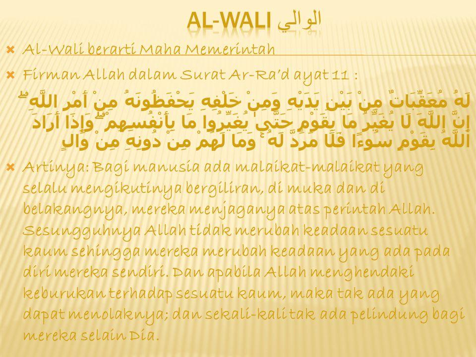 AL-WALI الوالي Al-Wali berarti Maha Memerintah