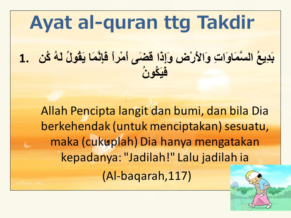 Ayat al-quran ttg Takdir