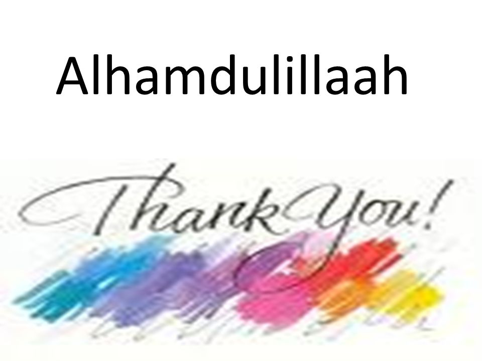 Alhamdulillaah
