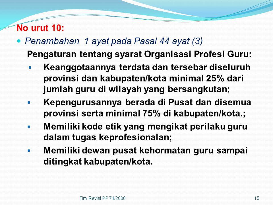 Penambahan 1 ayat pada Pasal 44 ayat (3)