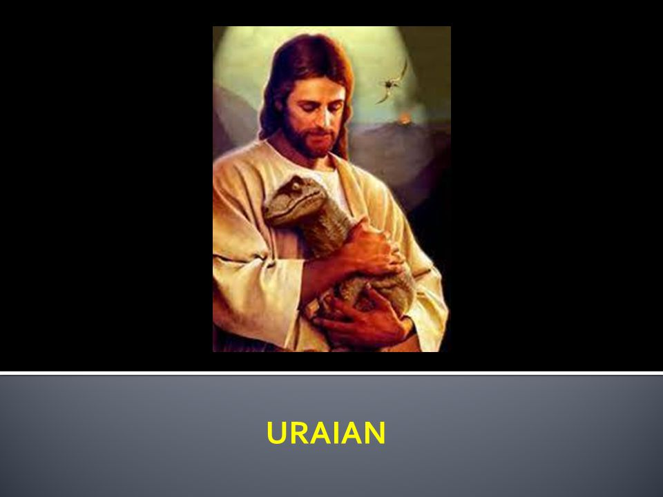 URAIAN