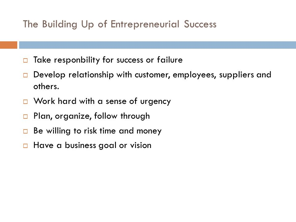 The Building Up of Entrepreneurial Success