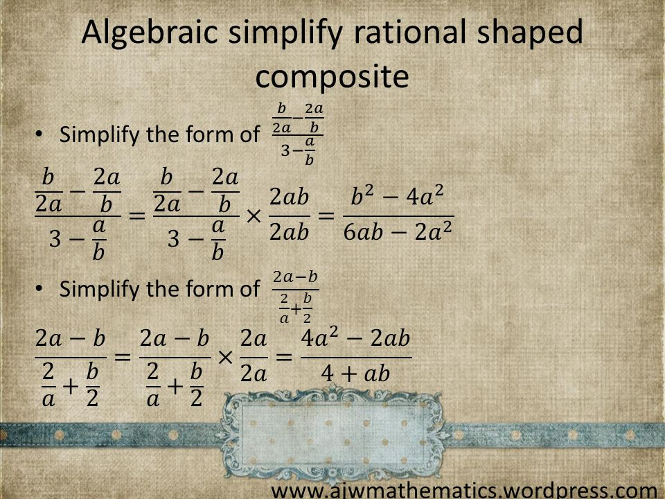 Algebraic simplify rational shaped composite