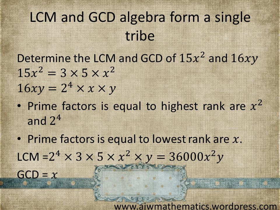 LCM and GCD algebra form a single tribe