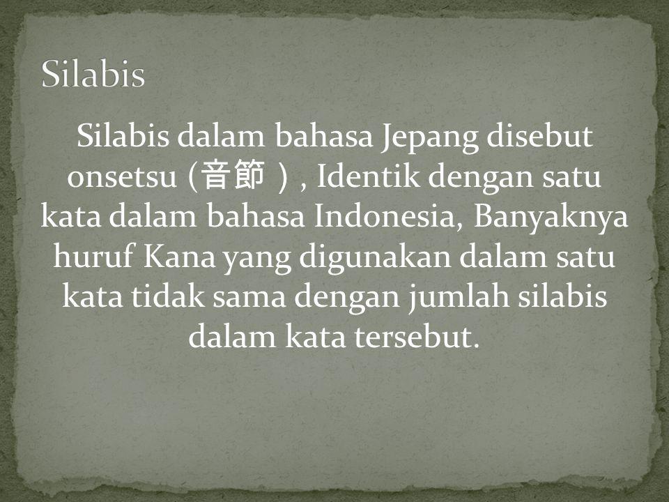 Silabis
