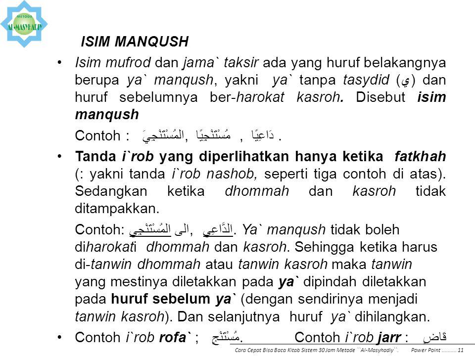 (ISIM MAQSHUR DAN ISIM MANQUSH)