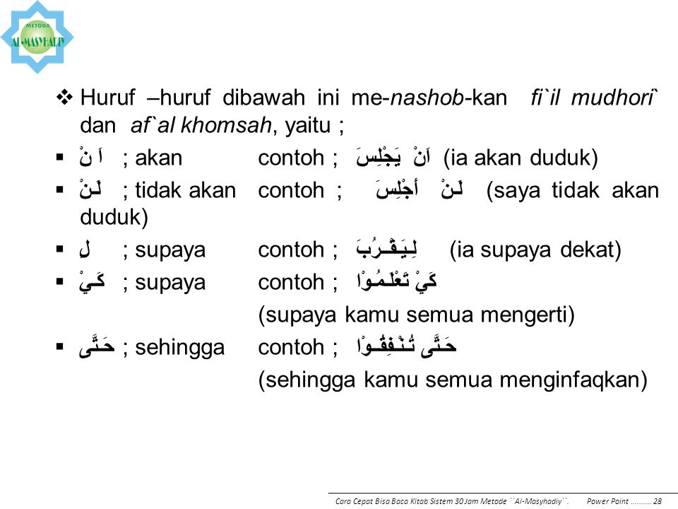 I`rob fi`il mudhori` dan Af`al khomsah