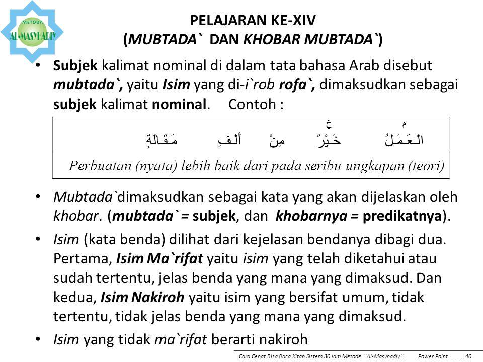 Fi`il majhul hanya bisa dibuat dari fi`il yang muta`addy.