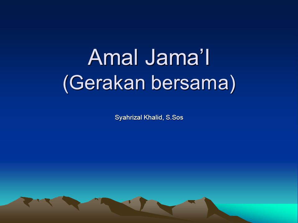 Amal Jama'I (Gerakan bersama)