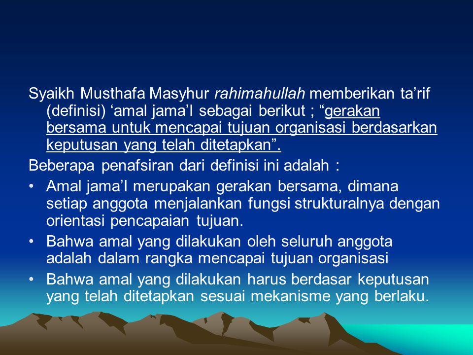 Syaikh Musthafa Masyhur rahimahullah memberikan ta'rif (definisi) 'amal jama'I sebagai berikut ; gerakan bersama untuk mencapai tujuan organisasi berdasarkan keputusan yang telah ditetapkan .