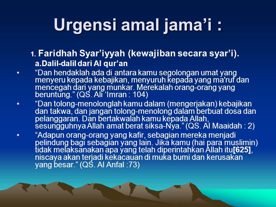 Urgensi amal jama'i : a.Dalil-dalil dari Al qur'an