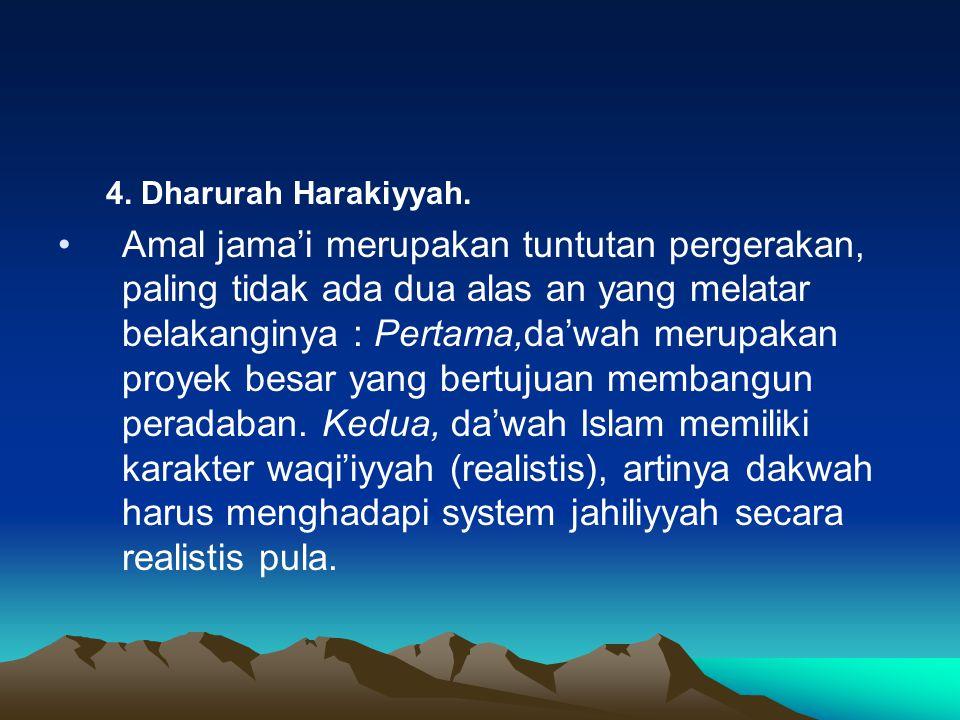 4. Dharurah Harakiyyah.