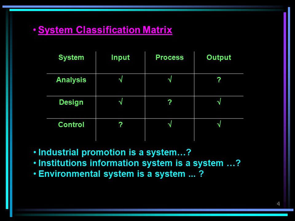 System Classification Matrix