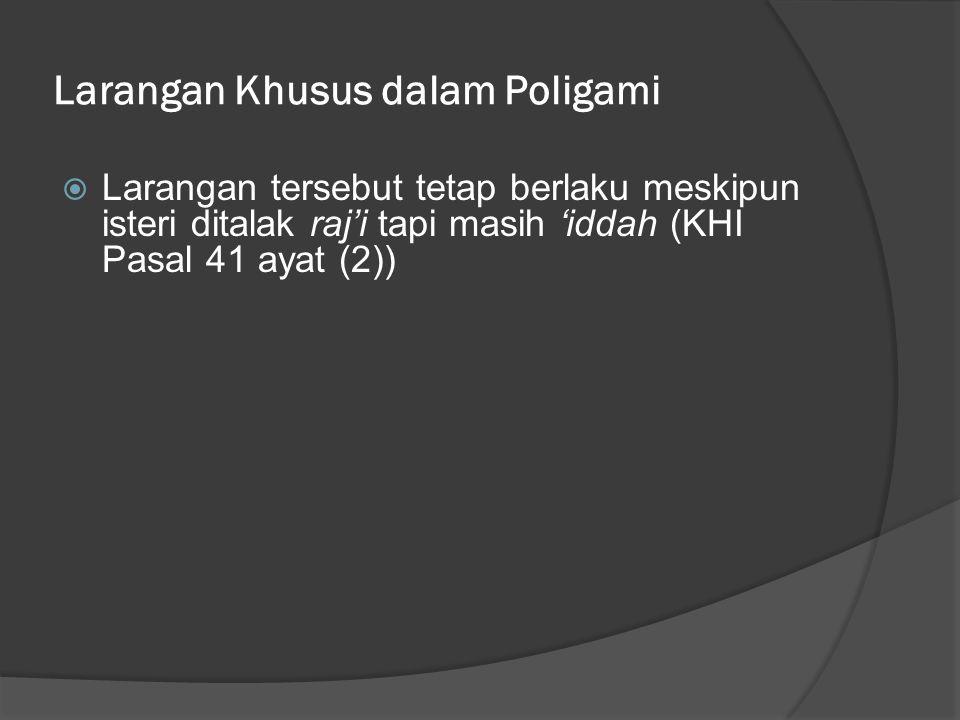 Larangan Khusus dalam Poligami