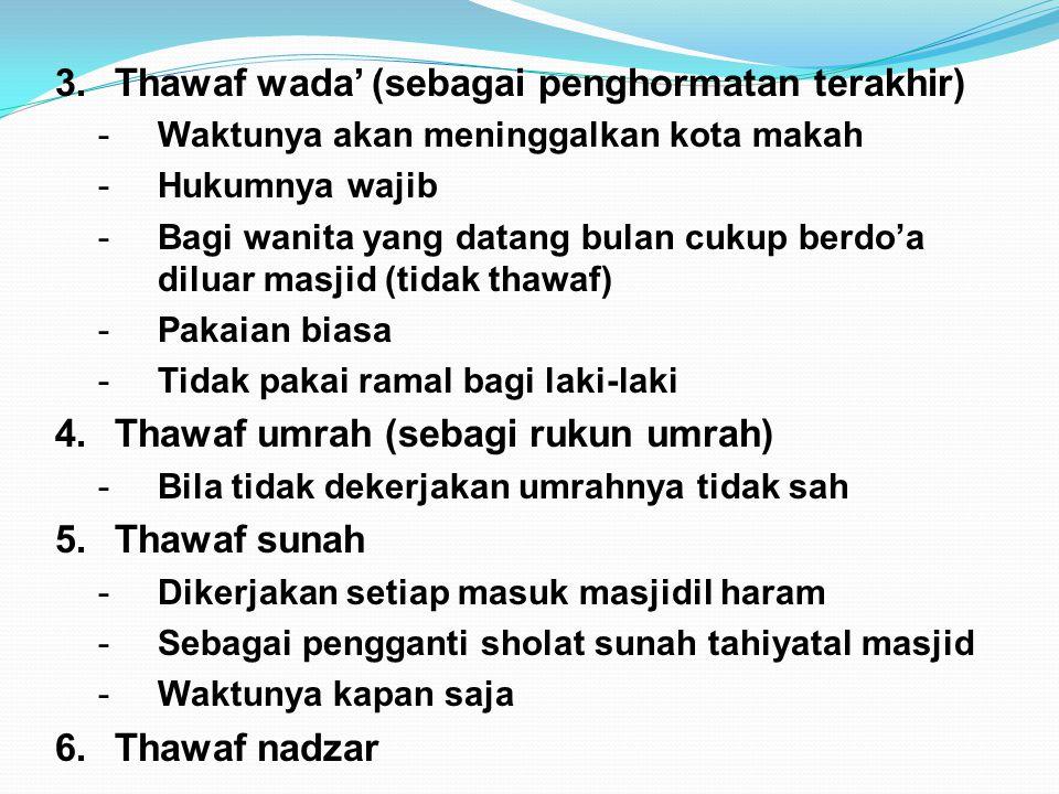 Thawaf wada' (sebagai penghormatan terakhir)