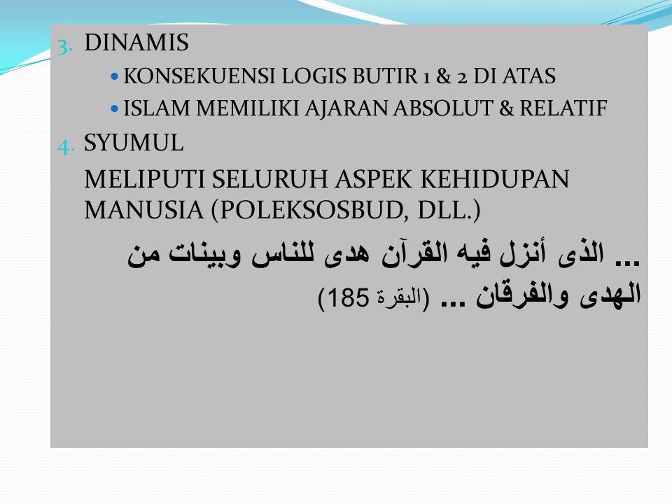 DINAMIS KONSEKUENSI LOGIS BUTIR 1 & 2 DI ATAS. ISLAM MEMILIKI AJARAN ABSOLUT & RELATIF. SYUMUL.
