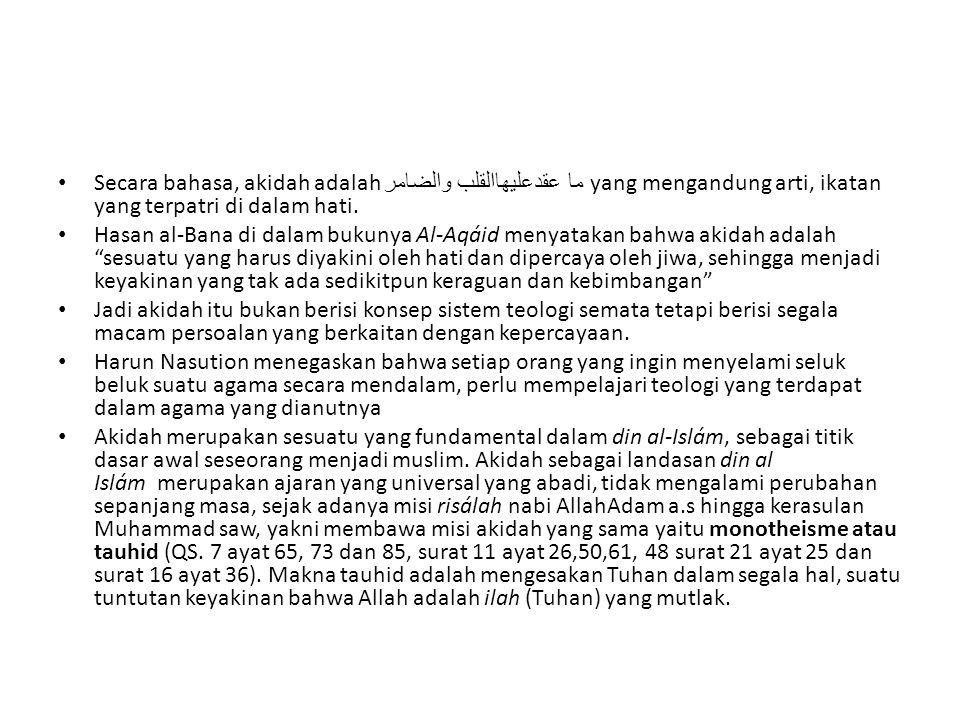 Secara bahasa, akidah adalah ما عقدعليهاالقلب والضامر yang mengandung arti, ikatan yang terpatri di dalam hati.