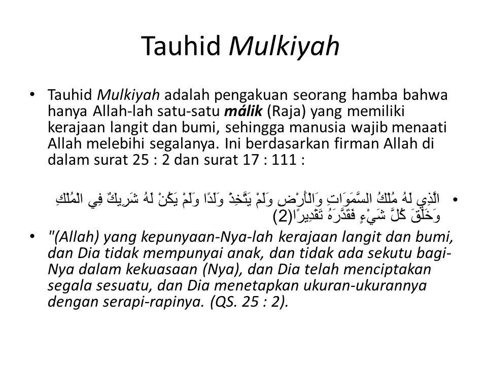 Tauhid Mulkiyah