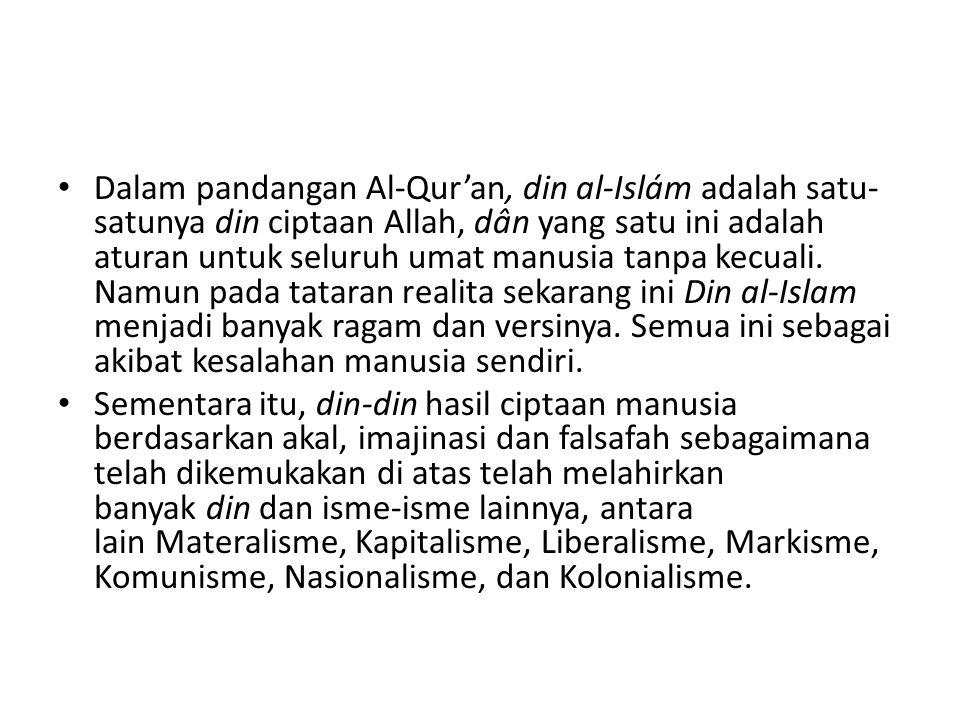 Dalam pandangan Al-Qur'an, din al-Islám adalah satu-satunya din ciptaan Allah, dân yang satu ini adalah aturan untuk seluruh umat manusia tanpa kecuali. Namun pada tataran realita sekarang ini Din al-Islam menjadi banyak ragam dan versinya. Semua ini sebagai akibat kesalahan manusia sendiri.