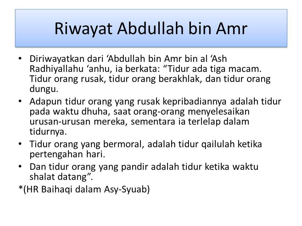Riwayat Abdullah bin Amr