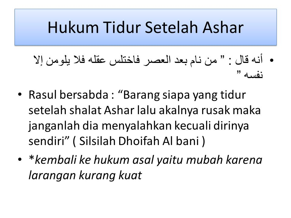 Hukum Tidur Setelah Ashar