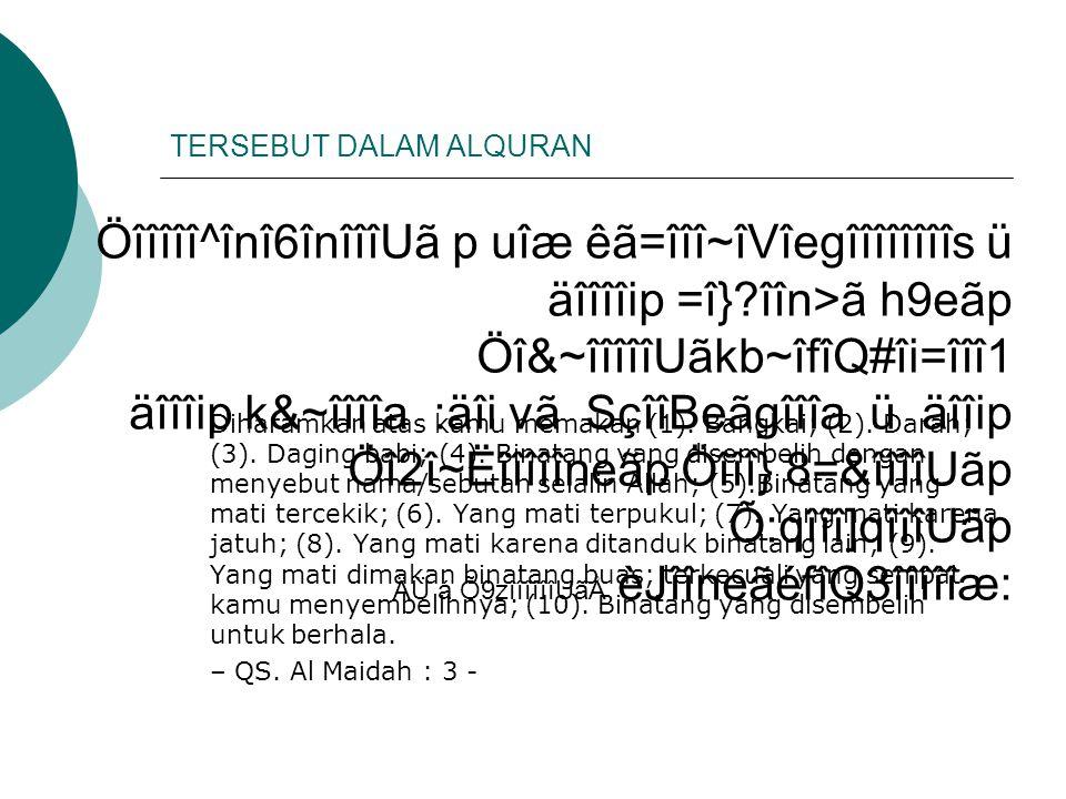 TERSEBUT DALAM ALQURAN