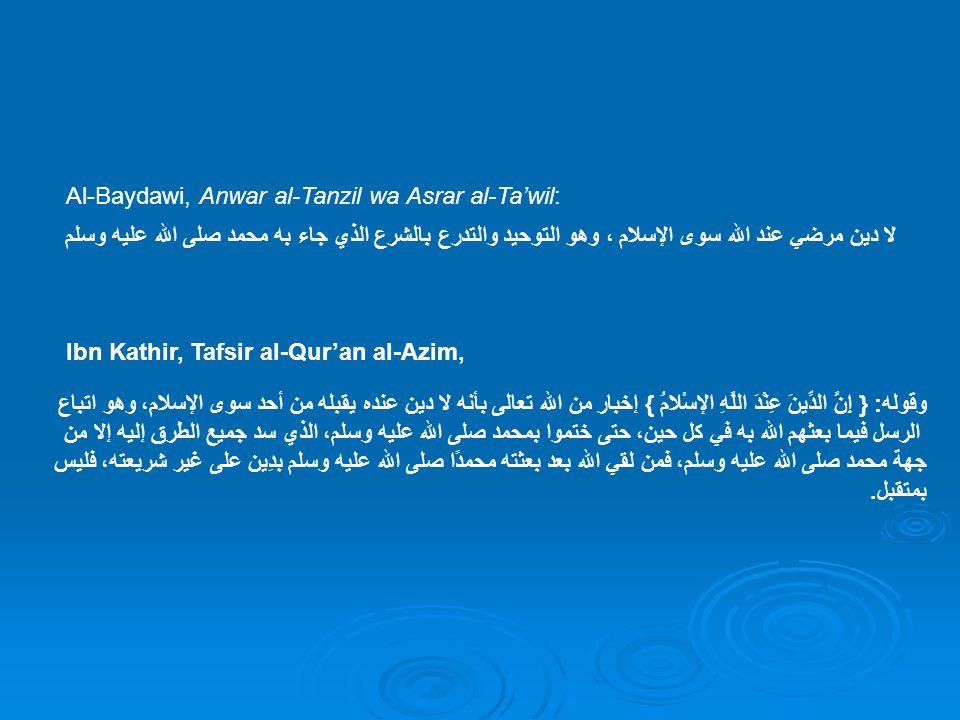Al-Baydawi, Anwar al-Tanzil wa Asrar al-Ta'wil: