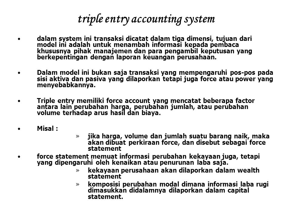 triple entry accounting system