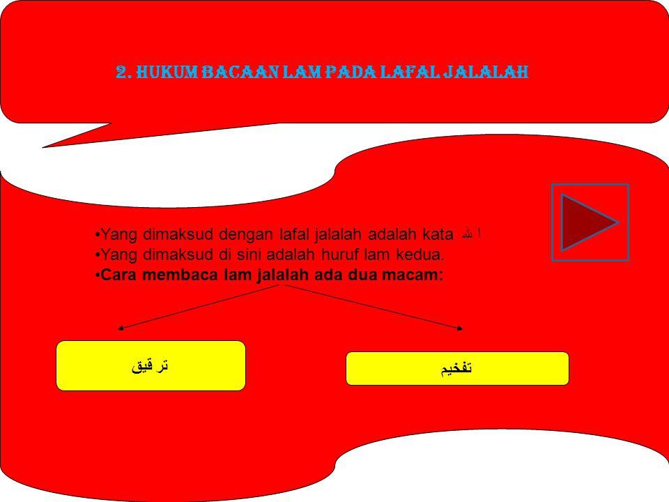 2. Hukum bacaan lam pada lafal jalalah