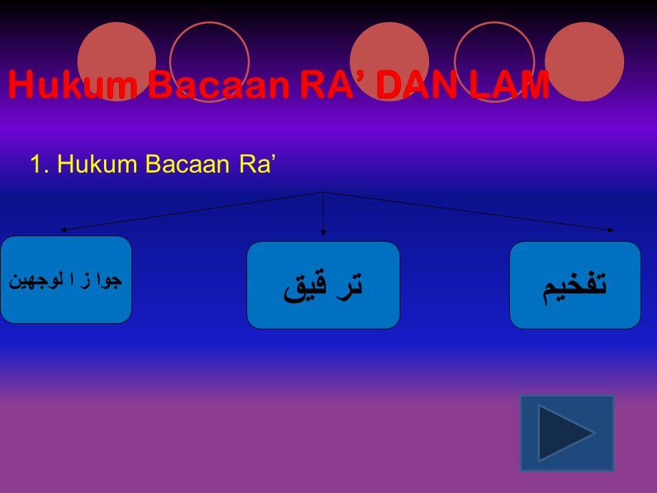 Hukum Bacaan RA' DAN LAM