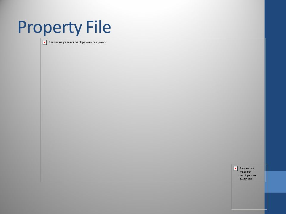 Property File