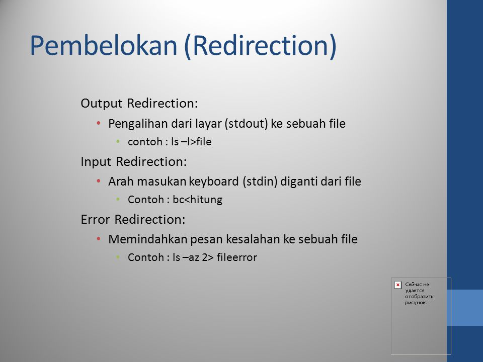 Pembelokan (Redirection)