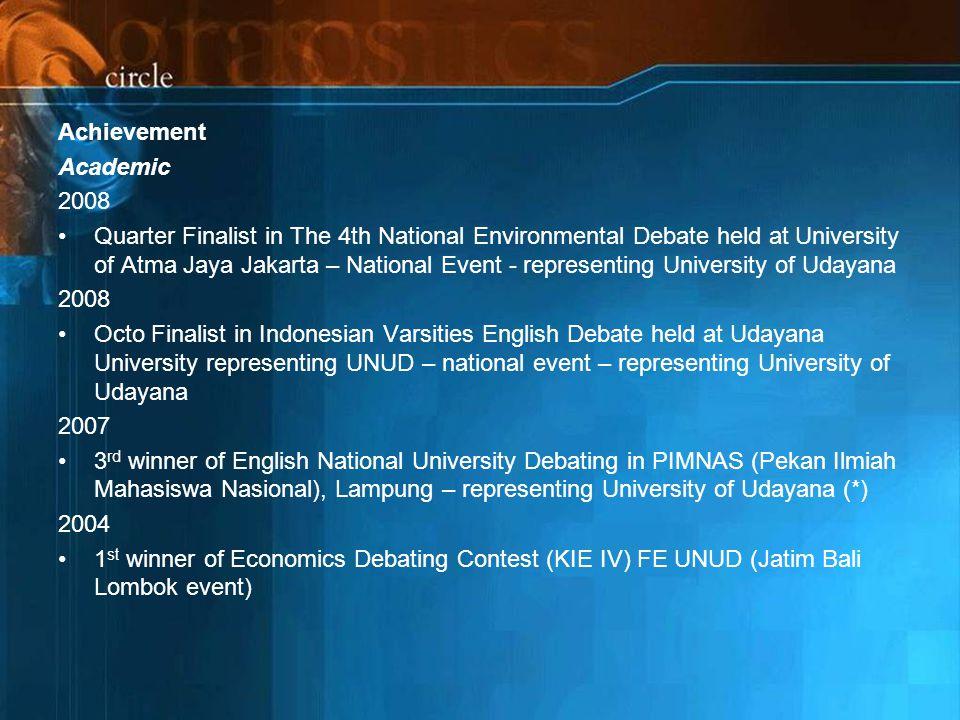 Achievement Academic. 2008.