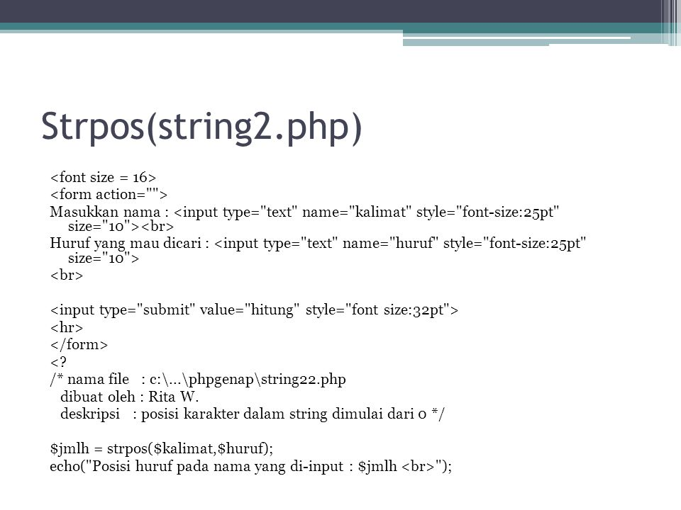 Strpos(string2.php)