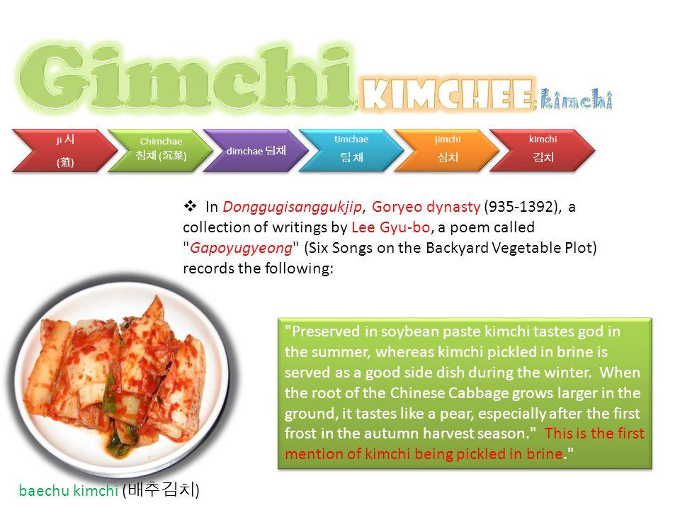 Gimchi; kimchee; kimchi