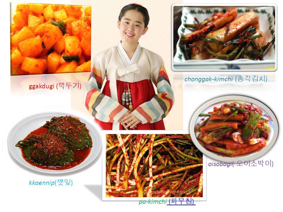 chonggak-kimchi (총각김치)