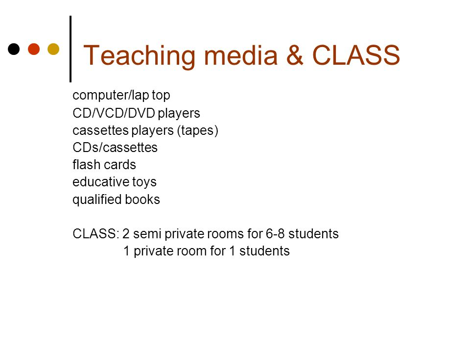 Teaching media & CLASS computer/lap top CD/VCD/DVD players