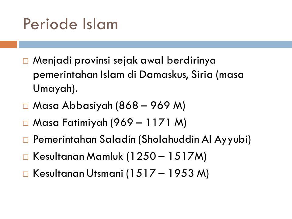 Periode Islam Menjadi provinsi sejak awal berdirinya pemerintahan Islam di Damaskus, Siria (masa Umayah).